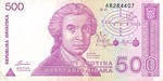 Croatia, 500 Dinar, P-0021a