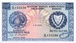Cyprus, 250 Mil, P-0041c