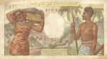 French Somaliland, 1,000 Franc, P-0010