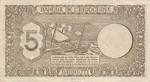 French Somaliland, 5 Franc, P-0014