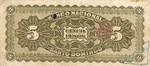 Dominican Republic, 5 Peso, S-0133