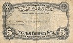 Egypt, 5 Piastre, P-0164 Sign.1
