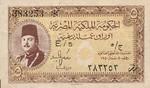 Egypt, 5 Piastre, P-0165a
