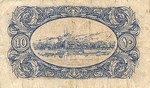 Egypt, 10 Piastre, P-0166c
