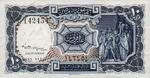 Egypt, 10 Piastre, P-0175a