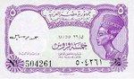 Egypt, 5 Piastre, P-0182e