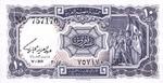 Egypt, 10 Piastre, P-0183b