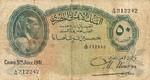 Egypt, 50 Piastre, P-0021b