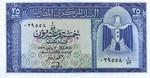 Egypt, 25 Piastre, P-0035b