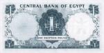 Egypt, 1 Pound, P-0037a