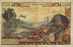 Equatorial African States, 5,000 Franc, P-0006a