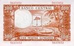 Equatorial Guinea, 1,000 Bipkwele, P-0018