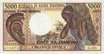 Equatorial Guinea, 5,000 Franco, P-0022a