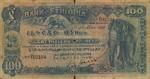 Ethiopia, 100 Thaler, P-0010 v1