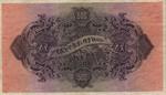 Ethiopia, 500 Thaler, P-0011 v1