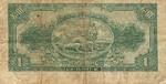 Ethiopia, 1 Dollar, P-0012c
