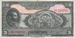 Ethiopia, 5 Dollar, P-0013b