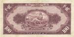 Ethiopia, 100 Dollar, P-0016a