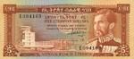 Ethiopia, 5 Dollar, P-0026a