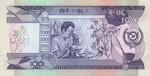 Ethiopia, 100 Birr, P-0040