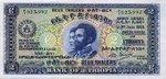 Ethiopia, 2 Thaler, P-0006