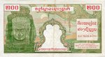 French Indochina, 200 Piastre, P-0098