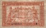 France, 1 Franc, M-0005