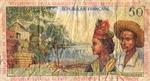 French Antilles, 50 Franc, P-0009b