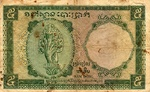 French Indochina, 5 Piastre, P-0095