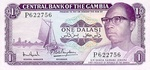 Gambia, 1 Dalasi, P-0004f