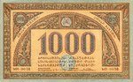 Georgia, 1,000 Ruble, P-0014b v1