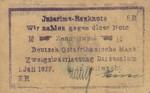 German East Africa, 10 Rupee, P-0043b