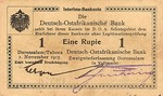 German East Africa, 1 Rupee, P-0009Ab C2