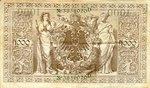 Germany, 1,000 Mark, P-0045b G