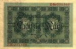 Germany, 50 Mark, P-0049a