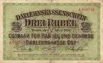 Germany, 3 Rubel, R-0123a