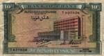 Ghana, 10 Shilling, P-0001b
