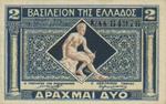 Greece, 2 Drachma, P-0306