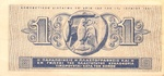 Greece, 1 Drachma, P-0317