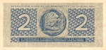Greece, 2 Drachma, P-0318