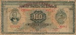 Greece, 100 Drachma, P-0098a