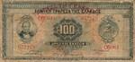 Greece, 100 Drachma, P-0098a