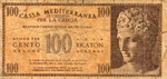 Greece, 100 Drachma, M-0004