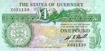 Guernsey, 1 Pound, P-0048r