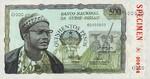 Guinea-Bissau, 500 Peso, P-0003s