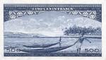 Guinea, 500 Franc, P-0014a