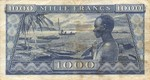 Guinea, 1,000 Franc, P-0009