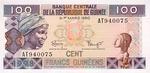 Guinea, 100 Franc, P-0035a