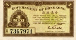 Hong Kong, 1 Cent, P-0313b