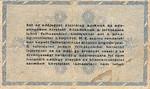 Hungary, 10,000,000 Adopengo, P-0141a